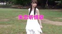 失恋听情歌 - 六哲、贺敬轩【KTV】(左右声道)