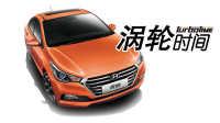 《涡轮时间》森哥试驾北京现代悦纳:都是套路!