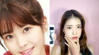 英雄爸爸:韩国美妆达人的I.U明星化妆法,你能分得清哪个是I.U吗?