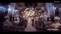 ColorDream婚礼电影作品:《十年相恋,一生相守》婚礼预告片