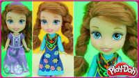 索菲亚公主的手工DIY模仿秀;魔法培乐多彩泥变成安娜公主啦!#欢乐迪士尼模仿秀#
