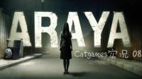 【Catgame】泰式惊悚逃生 ARAYA 阿拉亚 尖叫实况 08