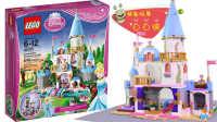 白白侠玩具秀:乐高 迪士尼公主 灰姑娘的梦幻城堡