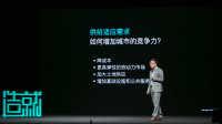 """陆铭:上海的经济正在""""香港化"""""""