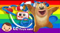 熊出没!熊二和迷糊娃娃玩具套装