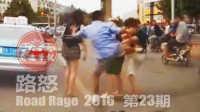 2016路怒合集Road Rage 第23期:中国国内路怒打架斗殴现场视频,交通事故车祸小事故引起的路怒症,生死看淡,不服就干!
