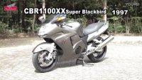 【本田博物馆 CBR1100XX Super Blackbird 黑鸟(1997年)】