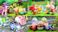 『奇趣箱』小猪佩奇玩具视频2017:小猪佩奇玩具视频2017元旦特辑,小猪佩奇的幸福生活。
