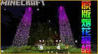 【我的世界Minecraft】原版更多烟花MOD | 一键命令方块 | Jackie_Coo祝大家新年快乐