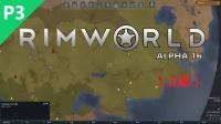 老司机带你宇宙殖民【环世界丨RimWorld】A16新征程#3:空投商队远程交易!(上)