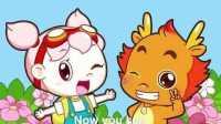 小伴龙儿歌:跃龙门★小伴龙生日派对 宝宝巴士游戏 宝宝生日派对 4399小游戏