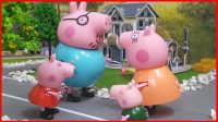 亲子故事 佩奇一家去猪爷爷家的路上遇到苏西肚子疼