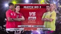 2017印度羽毛球联赛 Day1 [Hyderabad-Chennai] [XD] 奇拉•格谢蒂/周凯华 vs 克里斯/加布里