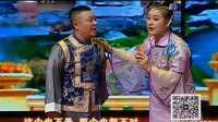 二人转正戏《大西厢·听琴》白玲 赵小军 关东第一旦重返舞台