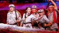 冷的铁索热的血 纪念红军长征胜利80周年文艺晚会现场版