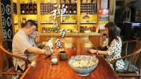 【禅越为食】双菇烩豆腐