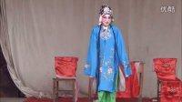 曲剧【刘丁生扫雪】上部禹州市曲剧团--风度翩翩的视频剪辑
