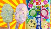 亲子游戏DIY日本食玩魔法口味搅搅拌拌棉花糖日本Kracie嘉娜宝知育菓子玩具搅搅拌拌欢乐趣过家家