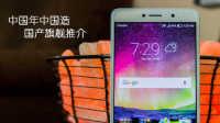 「机霸秘籍」中国年中国造国产旗舰推介 本周数码降价榜