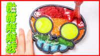 超级古怪缤纷小骷髅头玩具 15