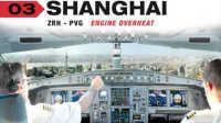 [飞行全记录]飞行员之眼 EP3 苏黎世—上海(往返+旅游)