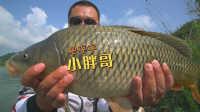 钓鱼视频《钩尖江湖》第三十九期 勇往直前(上)暖泉子水库大作战