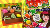 日本食玩迷你蔬菜水果商店
