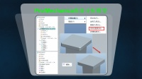 ProE结构分析Mechanica准备分析模型的方法视频教程