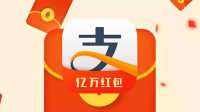 """「科技三分钟」支付宝""""集五福""""正式开启 三星 S8 Plus手机壳曝光 170118"""