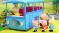 『奇趣箱』小猪佩奇玩具视频:羚羊夫人带着小猪佩奇去野餐,美人鱼公主帮乔治找回午餐,大家分享食物。
