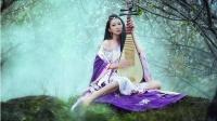 古典精选:古色天香韵味《床头轻音乐》(闭上眼·放松心情聆听)