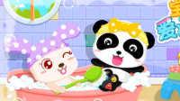 宝宝巴士 宝宝爱洗澡 小熊猫 齐齐 亲子游戏 儿童游戏 益智游戏 大侠笑解