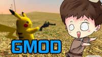 【小枫的GMOD】霸气侧漏的航天大飞机!   航天科技模拟(sandbox)