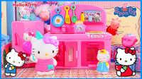 凯蒂猫hello kitty玩具屋扮家家 27