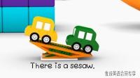 ❤会员专享❤  最棒的英语启蒙课 卡通小汽车系列第2集 跷跷板