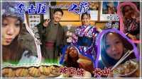 【鱼乾】名古屋之旅 Day4 - 在这里买咖啡送早餐!松鼠们竟是同乡?(Feat. 谦桑) 岐阜