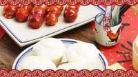 新年特别版 苏北米发糕葫芦 236