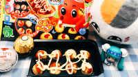 【小熙玩具屋Vlog】DIY日本食玩自制章鱼小丸子