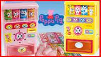 小猪佩奇糖果饮料售货机玩具