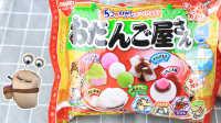 白白侠食玩秀:日本食玩 鲷鱼烧小丸子甜品屋