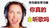 即兴大神11 怎样听歌&Asato经过音即兴欣赏【红鱼吉他】