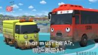 ❤会员专享❤ TAYO和朋友们 第4季 ②不友好的直升机Air 动画英语课