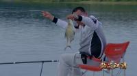 钓鱼视频 《钩尖江湖》第六十期 逆境求鱼