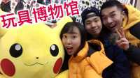 参观韩国玩具博物馆 新魔力玩具学校