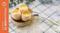 企鹅教你做|蛋料理-鸡蛋布丁