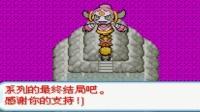 【柒神实况】终极套路胡帕《口袋妖怪:秩序的崩坏》完结