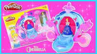 迪士尼公主的梦幻马车 48