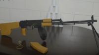 用黑色打印纸做把玩具皮筋枪——卡拉什尼科夫RPK_74轻机枪