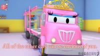 ❤会员专享❤拖车装饰店②令人羡慕的公主汽车 最棒的英语启蒙课