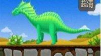 恐龙神奇宝贝第3期 侏罗纪世界 恐龙公园 亲子游戏 儿童游戏 益智游戏 大侠笑解